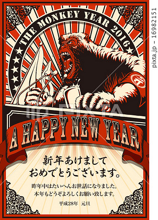 2016年賀状_演説猿 16982151
