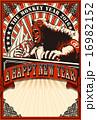 テンプレート 申 ベクターのイラスト 16982152