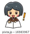 本を見て理解する女子高生【コミカル・シリーズ】 16983967