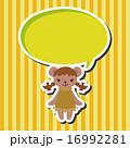 ほ乳類 哺乳類 ベクターのイラスト 16992281