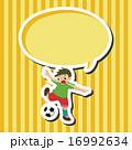 サッカー 選手 男達 16992634
