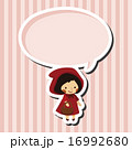 あかずきんちゃん 赤頭巾 赤ずきんちゃん 16992680