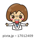 薬剤師【三頭身・シリーズ】 17012409