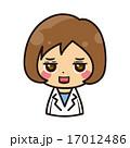 薬剤師【コミカル・シリーズ】 17012486