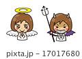 薬剤師【コミカル・シリーズ】 17017680