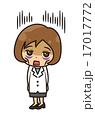 疲労【コミカル・シリーズ】 17017772
