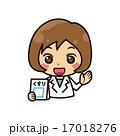 薬剤師 ベクター 薬のイラスト 17018276