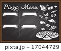 黒板 ピザ ピッツァのイラスト 17044729