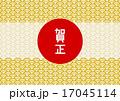 イラスト 賀正 和のイラスト 17045114
