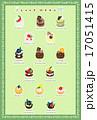 いろいろなケーキを描いたポストカード 17051415