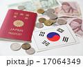 韓国旅行イメージ 17064349