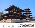 法隆寺 金堂と五重塔 17069536