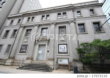 日本銀行 広島支店 17073110