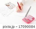 家計簿をつける主婦イメージ 17090084