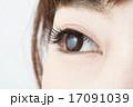 ビューティーイメージ 目元アップ 17091039