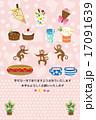 お菓子デザートと可愛いサルのイラスト年賀状テンプレート 17091639