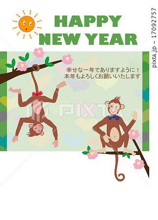 木登り大好きな二匹のモンキーのイラスト年賀状テンプレートのイラスト