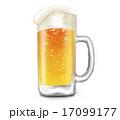 リアルビール 17099177