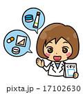 薬剤師と薬【コミカル・シリーズ】 17102630