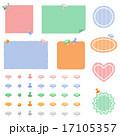 画鋲 紙 セット 17105357