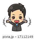 喜ぶスーツの男性【コミカル・シリーズ】 17112149
