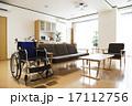 車椅子 17112756