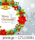 クリスマス 17113081