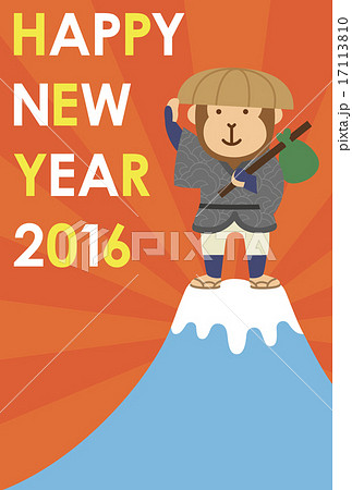 323 x 450 jpeg 56kB, New Year Happy/page/2   Search Results   Calendar ...