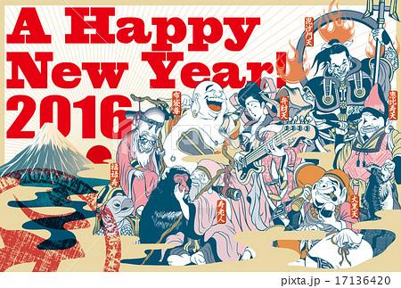2016年賀状七福神02のイラスト素材 17136420 Pixta
