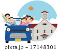 札幌時計台 ベクター 家族旅行のイラスト 17148301