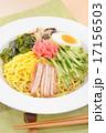 冷麺 冷やし中華 中華麺の写真 17156503
