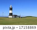 能取岬の灯台と青い空。 17158869