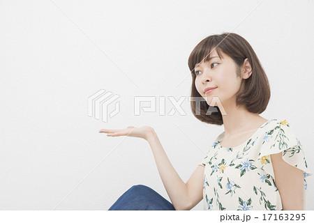 手のひらを上に向ける女性 17163295