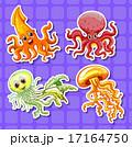 生き物 生物 水中のイラスト 17164750