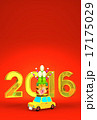 2016 And Kadomatsu On Car With Red Text Space 17175029