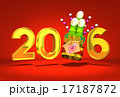 Kadomatsu And 2016 On Red Background 17187872