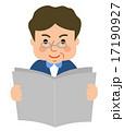 中年男性新聞を読む 17190927