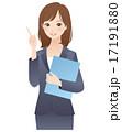 指差し ビジネスウーマン 説明のイラスト 17191880
