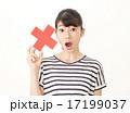バツ 女性 禁止の写真 17199037