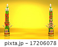 New Year Long Kadomatsu On Gold Text Space 17206078
