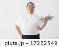 中年男性のダイエット 17222549