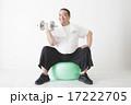 中年男性のダイエット 17222705