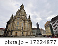 聖母教会(ドイツ・ドレスデン) 17224877