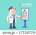fusion graphic 3D job character I_COD075_007 17228729
