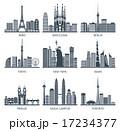 Urban Skylines Icons Set  17234377