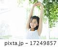ポートレート 10代の女の子 17249857