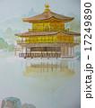 金閣寺 17249890