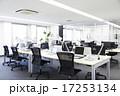 オフィス 17253134
