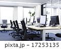 オフィス 17253135