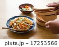 和食 漬け物 盛りつけの写真 17253566
